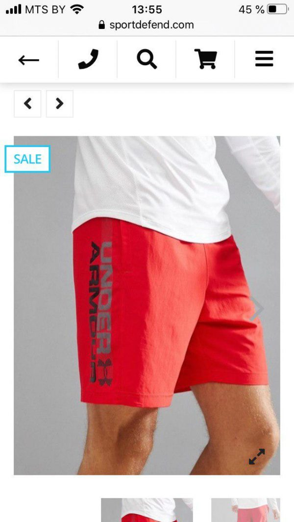 under-armour-training-woven-graphic-shorts-red.jpg